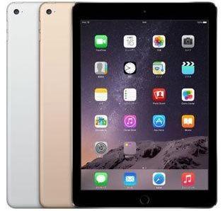 apple ipad mini 4 wifi 64gb price in philippines on 06 nov