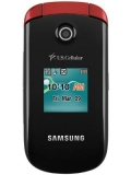 Samsung Chrono 2