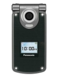 Panasonic VS7
