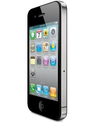 Apple iPhone 4 8GB Price in Philippines on 07 Mar 2015 49b1e55872